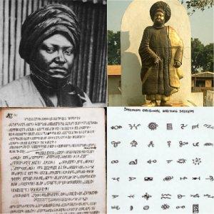 Dans le sens des aiguilles d'une montre : Njoya ; une statue representant le souverain; deux versions des manuscrits bamoun