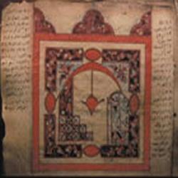 Livre de Kati Dalail (1485)