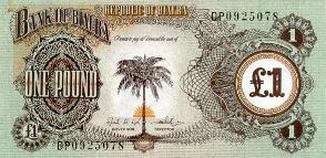 Le Biafra avait émis sa propre monnaie