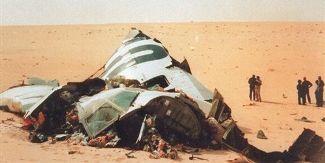 Les débris de l'avion frappé par l'attentat de tripoli le 19 septembre 1989.