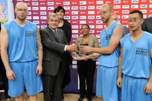 Christiane Taubira pendant le tournoi de basket