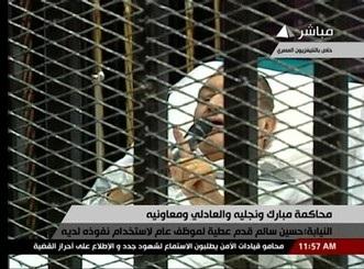 Hosni Moubarak s'exprimant au Caire lors de son procès