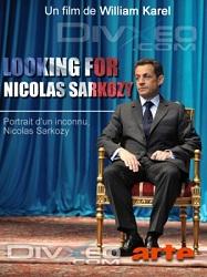 L'affiche de ''looking for Nicolas Sarkozy''