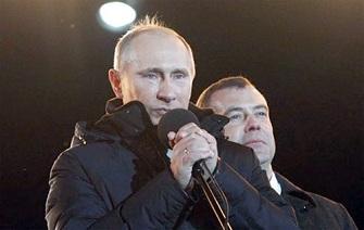 Les pleurs de Vladimir Poutine � l'annonce de sa r��lection...
