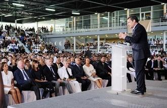 Nicolas Sarkozy lors d'un voyage aux Antilles
