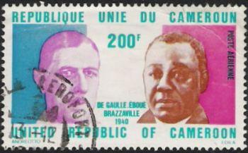 Timbre en hommage à Félix Eboué ''De Gaulle Eboué, Brazzaville 1940''