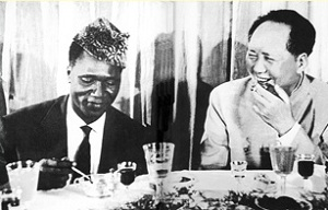 Sékou Touré et Mao Tsé Tsoung le 12 septembre 1960